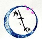版画工房かさね ( kasane-hanga )