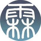 霖屋(ながさめや) ( nagasame8 )