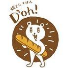 焼きたてパン D'oh! ( freshbakerydoh )