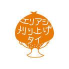 アンズ ( apricot_33 )