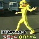 小俣恵 ( mosamosakamen )