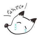 キツネくん ( Kitsune_kun )