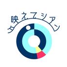 夕映え.SUZURI ( glowingrcyan )