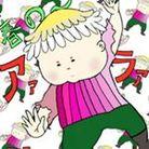 まめちゃんち ( mame_party )