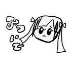 yuuu_rin_chiii
