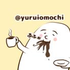ゆるいおもち屋 ( yuruiomochi )