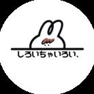 しろいちゃいろい、 ( __shiroi_chairoi__ )