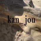 kan_jou