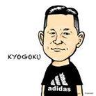 京極 浩明 ( hiroaki_kyogoku )