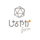 しなやかファーム ( shinayaka_farm )