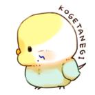 こげたねぎ@審査待ち ( kogetanegi )