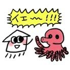 おさかなちゃん ( mamecam_p )