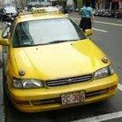 タクシー十六( ꉺ3ꉺ ) ( taxitekuteku )