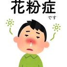 花粉症です ( kafunshow )