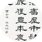 RYOYAの書 ( RYOYA_Calligrapher )