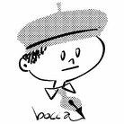 bocca  『codomodern』(コドモダン) ( boccacodomodern )