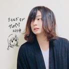 オザワタクヤ ( TAKUYA_OZAWAS_DESIGN_WORK )