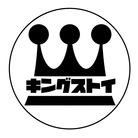 キングストイ ( K1ng_Haru )