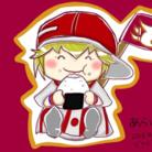 あらいくぱ ( Araikupa )
