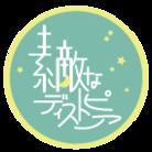 miyako ( immi_1998_ )