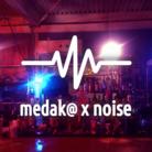 medaka noise ( medakanoise )