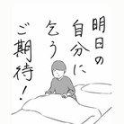 たつき ( Wimper_Tatsuki )