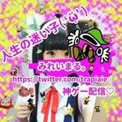 みれまるSHOP ( aruker46 )