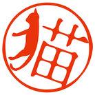 猫田商事 ( nekoda )