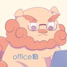 officekoma
