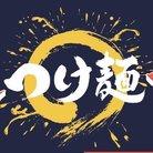 大つけ麺博 in 小山 中止(T . T) ( daitsukemenhaku )