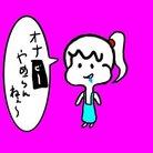 すづ ( sz_ffjk )