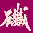 蒼喬(そうきょう) ( sokyo1226 )