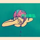 お舟ちゃん = 舟出幸弘 ( ofunechan )