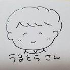 うるとら ( zigoro3 )