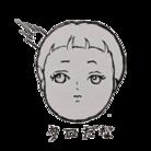 バイオのぬりえ ( BAIOnoNURIE )