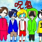 妃ちゃんのお店 ( KII_SARUYAMA )