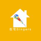 在宅Singers ( Zaitaku-Singers )