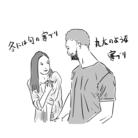 Poppy ~ポピー~ ( aisuru_hitoto )