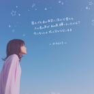 ten_chan