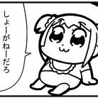 ぴすそー ( negi_misoo )