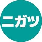 2月明太子ねこまんまお漬物韓国ノリ納豆カチューシャベレー帽/てんてんマン🐬 ( tentenmanFourze )