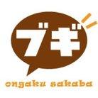 音楽酒場 ブギ ( boogie_hakata )