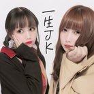 ごとう ののか ( od_nnk )