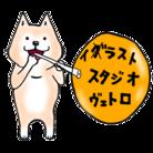 ムーコのグッズ屋さん ( komatsu-muco )