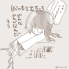 鬱の葉くらし ( kurarsi )