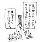 マシマロ ( hiro2525ni )