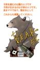 べあくん・おむらいす ( bear0051 )
