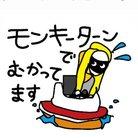 ボートレーサーが使うスタンプ のグッズ©237 ( monkeyturn237 )