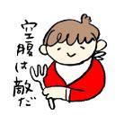 せんたくもの ( rakugakibiyori )
