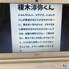 ぴ?ぴ! ( ran1011piyopiyo )